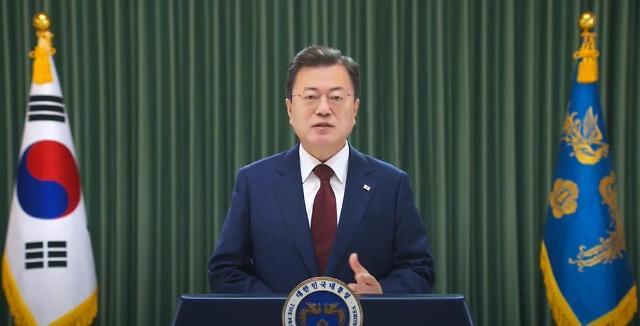 """文在寅线上出席博鳌论坛 提出""""韩版全球治理方案"""""""