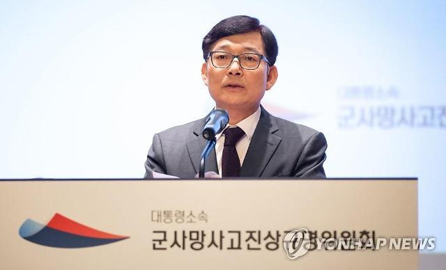이인람 천안함 좌초설 수용 논란 끝 사퇴