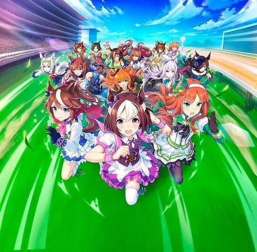 KakaoGames签下《赛马娘》 日本人气IP成韩游戏商出海东风