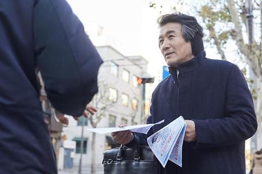 统计:韩120万非全日制劳动者渴望能做更多工作