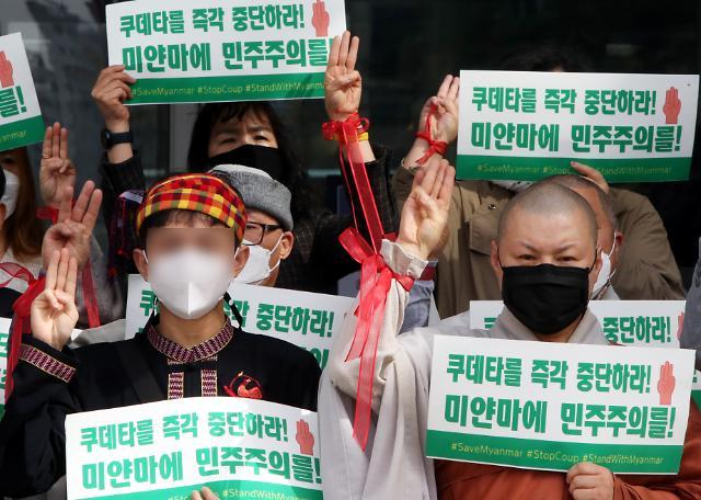 """국내 영화제 집행위원장 """"미얀마 민주화운동 지지·연대"""""""
