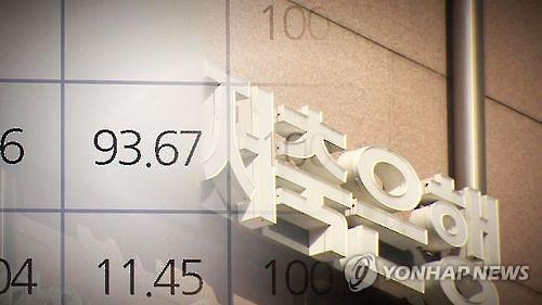 JT저축은행 20% 초과 대출 중단...대형사 동참하나