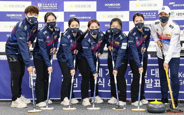 [포토] 컬링 팀킴 세계선수권 선전 다짐