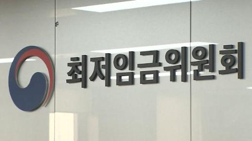 韩国劳资双方今日起就明年最低时薪展开谈判