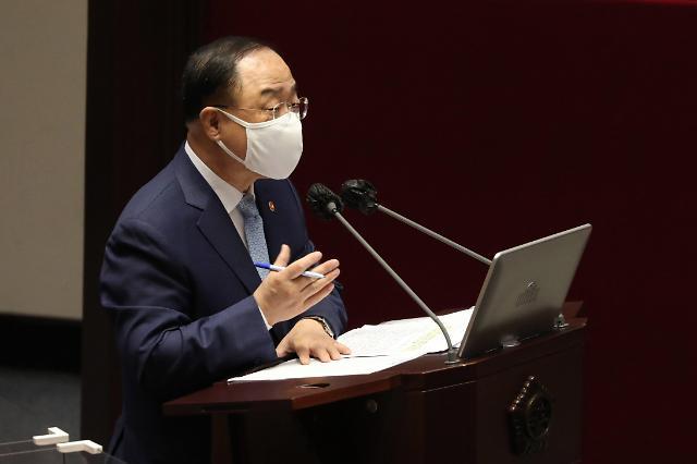 """홍남기 """"부동산으로 세수 늘릴 생각 없어… 종부세 기준 완화 검토"""""""