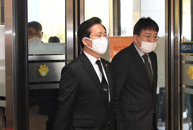 성윤모 장관, 르노그룹에 차량용 반도체 수급 협조 요청