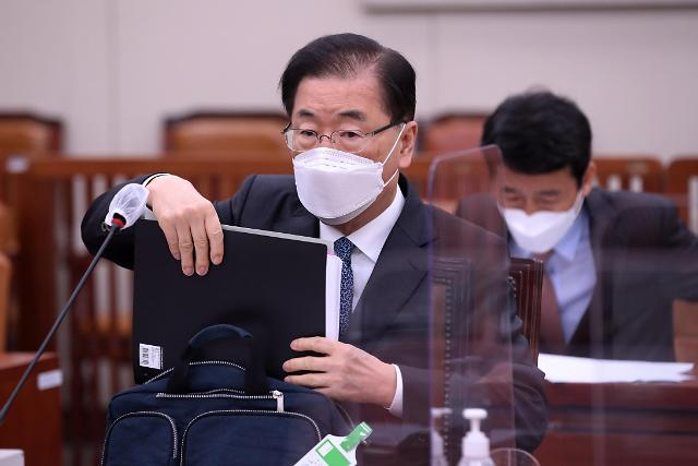 韩外长重申反对日本核废水排海决定