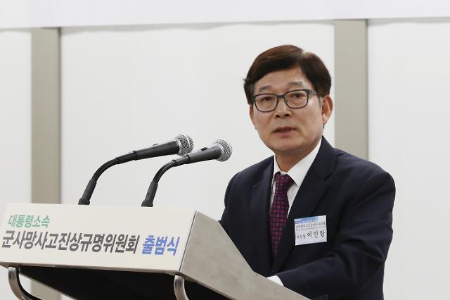 이인람 위원장, '천안함 재조사' 논란에 靑수석 만나 '사의'