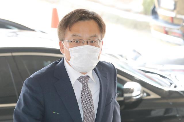 """이순신 대사 인용한 조남관 """"검찰 정의는 국민 향해야"""""""