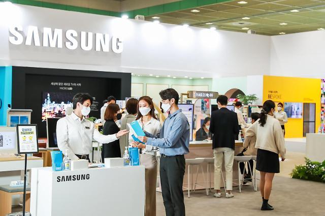 """""""삼성‧LG 혁신제품 한 자리에""""…'월드IT쇼'서 체험하세요"""