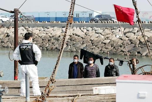 韩海警抓获非法越境捕捞中国渔船