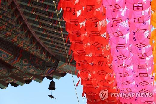 Chùa Jogyesa thắp hoa đăng kỷ niệm ngày Đức Phật ra đời