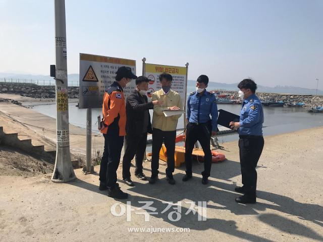 충남도, 해루질 안전사고 예방 시설물 합동 점검