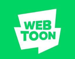 Naver Webtoon、米証券取引所の上場を検討