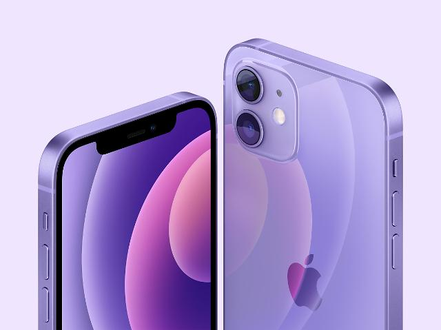 애플, 보라색 아이폰12·미니 깜짝 공개... 30일 출시