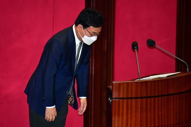 이상직, 체포안 국회 본회의 가결...황당해명 안 먹혀