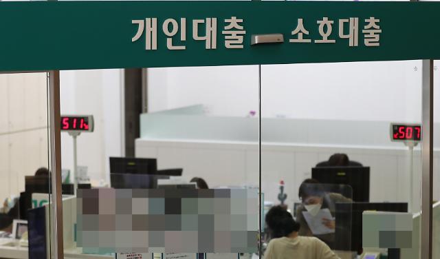 韩去年总负债额超1500万亿韩元 同比增5.4%
