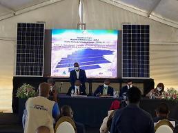 ハンファQセルズ、アンゴラに太陽光モジュールの供給...南アフリカ最大の発電事業