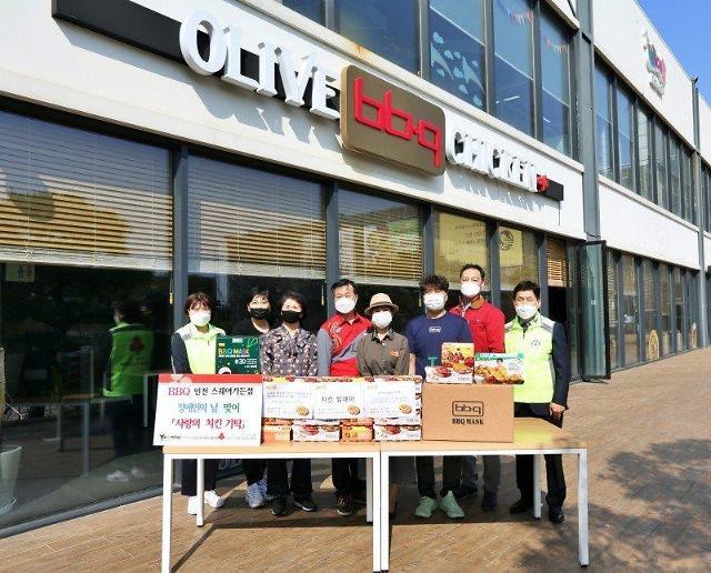 BBQ, 인천 장애인 복지시설에 치킨·마스크 전달