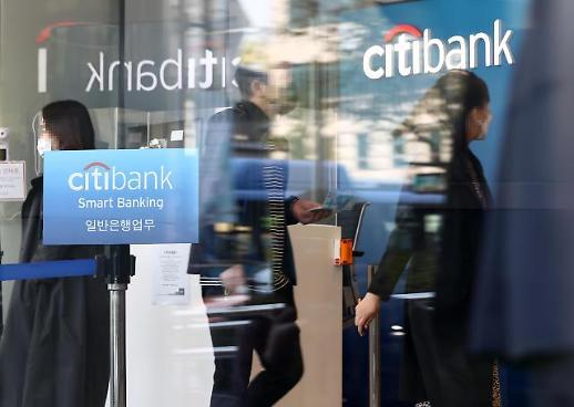 星展渣打等多家银行竞购花旗亚洲消费者金融业务