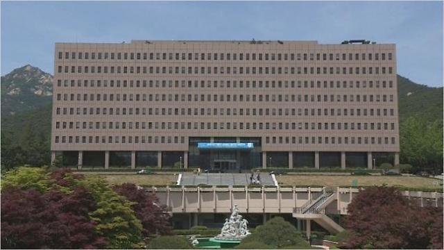 법무부, 윤석열 징계소송에 이옥형·이근호 변호사 선임