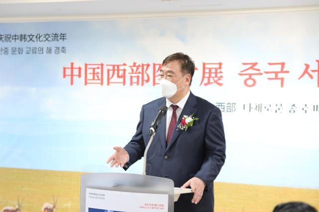 """""""多彩中国·魅力西部""""中国西部图片展在首尔举行"""