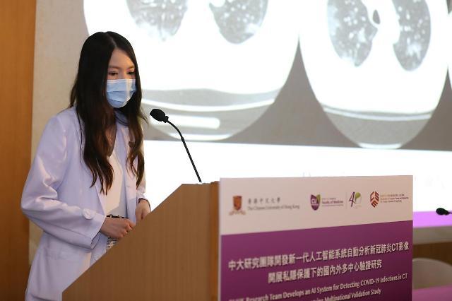 [NNA] CT영상으로 코로나 확진자 자동검출... 홍콩중문대 개발