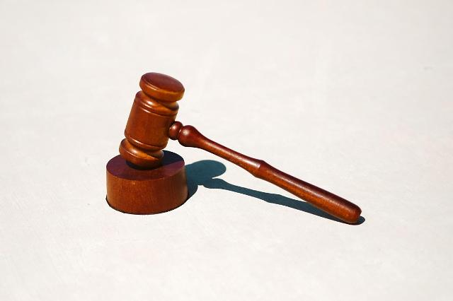 [NNA] 위안부 피해자 소송, 재판부 법적해석 재검토?... 키무라 칸 교수