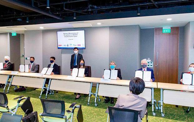 [NNA] 싱가포르 MPA, 해상탈탄소화센터 설립 예정... 일본계 기업도 참여