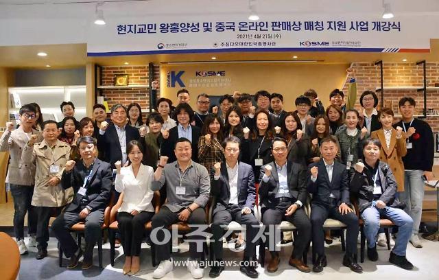 중진공, 중기부와 칭다오총영사관 공동으로 한국형 왕훙 양성