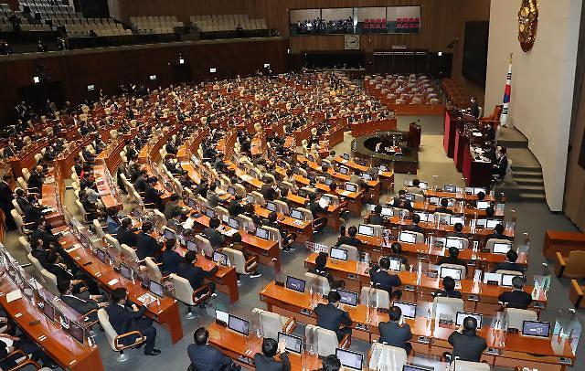 공직자 이해충돌방지법, 국회 정무위 통과…29일 본회의서 처리