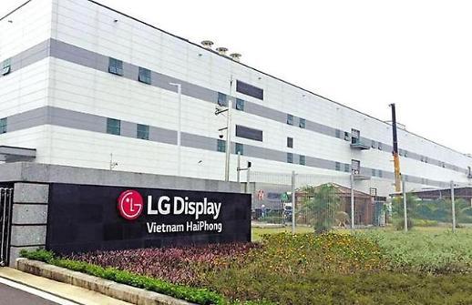 Nhà máy sản xuất điện thoại của LG tại Việt Nam chuyển sang sản xuất đồ gia dụng
