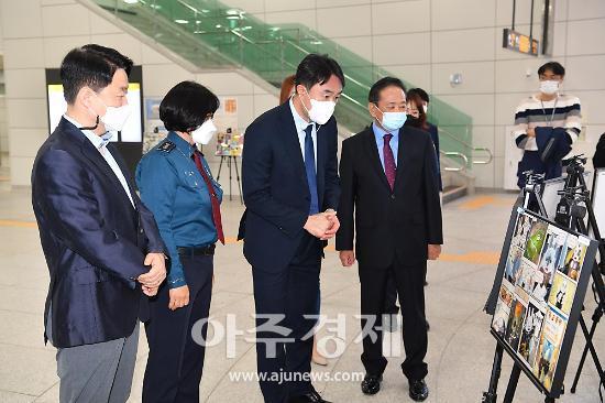 김상호 하남시장, 청소년 학교폭력·성범죄 예방 만화 전시전 참여 등