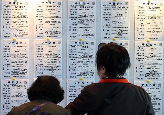 韩就业市场出现回暖信号:非自愿离职者增幅放缓