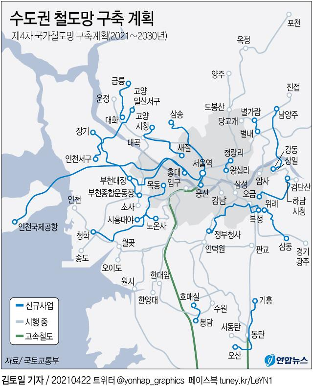 """강남 직결 빠진 GTX-D 노선에 주민들 반발…""""김부선이 웬 말"""""""