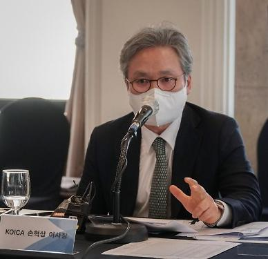 코이카, 공공데이터 제공 평가·통합공시 점검 우수기관 선정