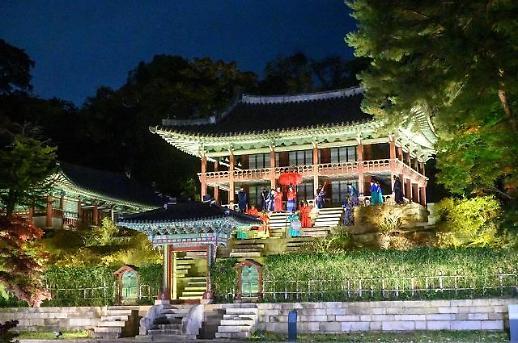 Tận hưởng không khí đêm xuân tại cố cung…Changdeok Palace Moonlight Tour bắt đầu vào ngày 29