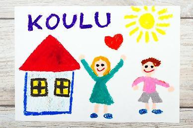 [교육에 몰아치는 퍼펙트스톰] ④핀란드·한국 교육 교집합 찾기