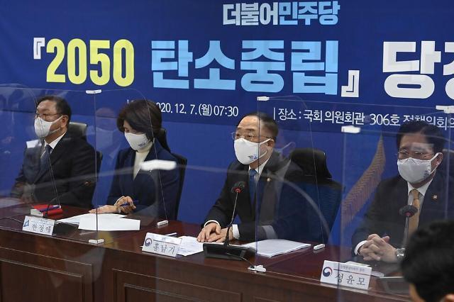[제로노믹스, 탄소 없는 기업만 생존] 기후변화 열등생 한국, 컨트롤타워도 부재