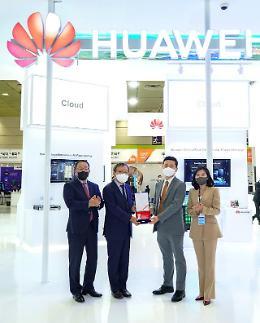 """华为参加韩国最大ICT展会""""World IT Show"""" 获组委会颁发特别奖"""