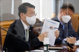 殷成洙金融委員長「仮想通貨投資損失は政府が保護できない」