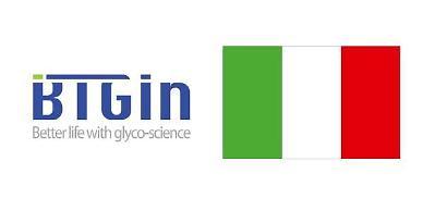 ODM 기업 비티진, 이탈리아 소재 연구소와 항암치료 보조제 개발 계약