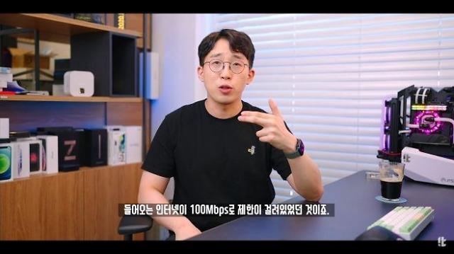 """방통위 """"SKT·LG유플러스도 인터넷 품질 전수조사"""""""