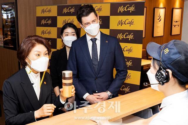 [포토] 맥도날드, 환경부와 함께하는 지구의날 캠페인 진행