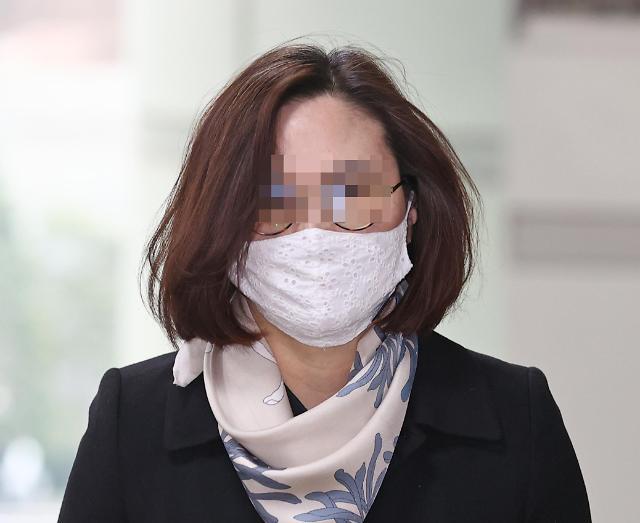 [단독] 코로나19 여파로 정경심 2심 재판 연기