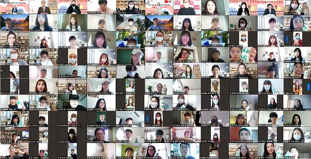 """2021""""走近韩国:在韩中国研究生百人论坛""""开幕式成功举办"""