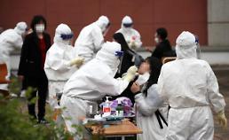 [コロナ19] 新規感染者797人発生・・・地域感染758人・海外流入39人
