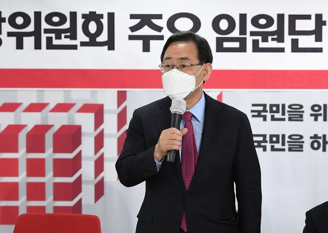 """주호영 """"김명수, 행동 하나하나 범죄수준…수사 받아야"""""""