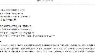 은성수 금융위원장 사퇴 촉구 국민청원 3만명 돌파