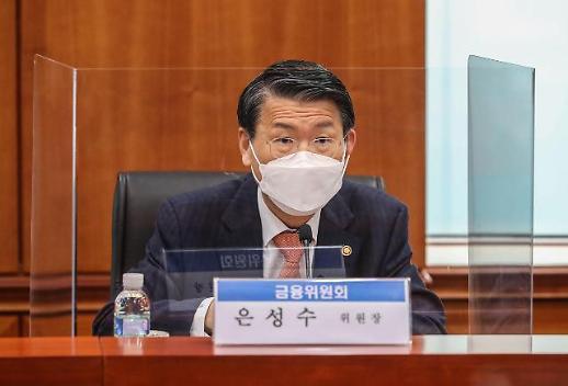 韩政府严重警告:不会为加密货币投资提供任何保护